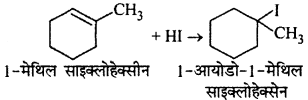 RBSE Solutions for Class 12 Chemistry Chapter 10 हैलोजेन व्युत्पन्न image 194