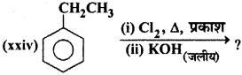 RBSE Solutions for Class 12 Chemistry Chapter 10 हैलोजेन व्युत्पन्न image 195
