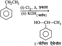 RBSE Solutions for Class 12 Chemistry Chapter 10 हैलोजेन व्युत्पन्न image 196
