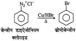 RBSE Solutions for Class 12 Chemistry Chapter 10 हैलोजेन व्युत्पन्न image 198
