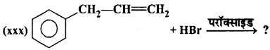RBSE Solutions for Class 12 Chemistry Chapter 10 हैलोजेन व्युत्पन्न image 207