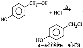 RBSE Solutions for Class 12 Chemistry Chapter 10 हैलोजेन व्युत्पन्न image 210