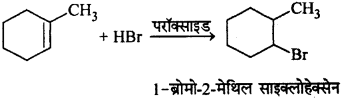 RBSE Solutions for Class 12 Chemistry Chapter 10 हैलोजेन व्युत्पन्न image 212
