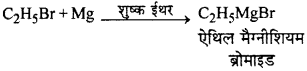 RBSE Solutions for Class 12 Chemistry Chapter 10 हैलोजेन व्युत्पन्न image 218