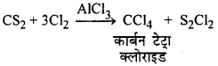 RBSE Solutions for Class 12 Chemistry Chapter 10 हैलोजेन व्युत्पन्न image 217