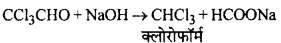 RBSE Solutions for Class 12 Chemistry Chapter 10 हैलोजेन व्युत्पन्न image 219