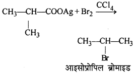 RBSE Solutions for Class 12 Chemistry Chapter 10 हैलोजेन व्युत्पन्न image 220