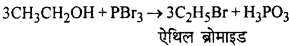 RBSE Solutions for Class 12 Chemistry Chapter 10 हैलोजेन व्युत्पन्न image 224
