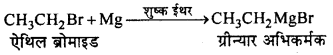 RBSE Solutions for Class 12 Chemistry Chapter 10 हैलोजेन व्युत्पन्न image 18