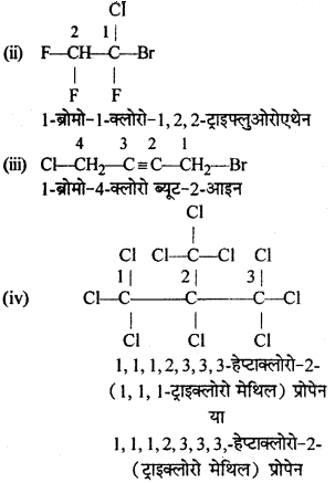 RBSE Solutions for Class 12 Chemistry Chapter 10 हैलोजेन व्युत्पन्न image 249