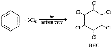 RBSE Solutions for Class 12 Chemistry Chapter 10 हैलोजेन व्युत्पन्न image 19
