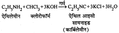RBSE Solutions for Class 12 Chemistry Chapter 10 हैलोजेन व्युत्पन्न image 24