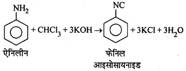 RBSE Solutions for Class 12 Chemistry Chapter 10 हैलोजेन व्युत्पन्न image 25