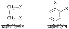 RBSE Solutions for Class 12 Chemistry Chapter 10 हैलोजेन व्युत्पन्न image 37