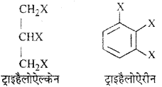 RBSE Solutions for Class 12 Chemistry Chapter 10 हैलोजेन व्युत्पन्न image 38