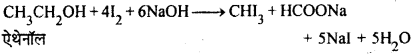 RBSE Solutions for Class 12 Chemistry Chapter 10 हैलोजेन व्युत्पन्न image 50