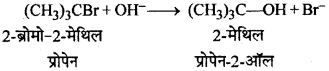 RBSE Solutions for Class 12 Chemistry Chapter 10 हैलोजेन व्युत्पन्न image 61