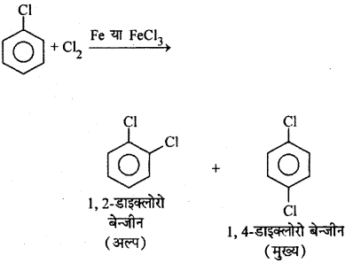RBSE Solutions for Class 12 Chemistry Chapter 10 हैलोजेन व्युत्पन्न image 75