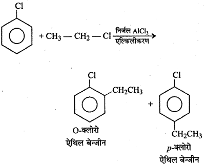 RBSE Solutions for Class 12 Chemistry Chapter 10 हैलोजेन व्युत्पन्न image 81