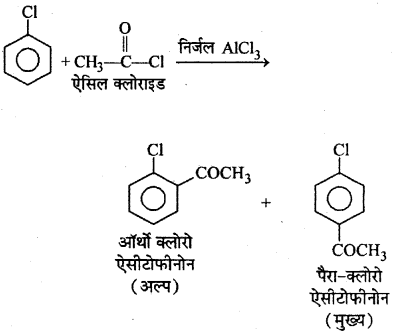 RBSE Solutions for Class 12 Chemistry Chapter 10 हैलोजेन व्युत्पन्न image 82