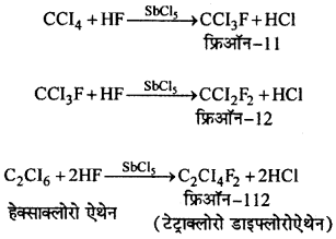 RBSE Solutions for Class 12 Chemistry Chapter 10 हैलोजेन व्युत्पन्न image 69