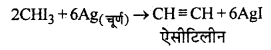 RBSE Solutions for Class 12 Chemistry Chapter 10 हैलोजेन व्युत्पन्न image 33