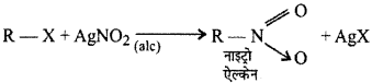 RBSE Solutions for Class 12 Chemistry Chapter 10 हैलोजेन व्युत्पन्न image 85