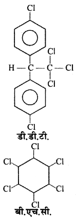 RBSE Solutions for Class 12 Chemistry Chapter 10 हैलोजेन व्युत्पन्न image 7
