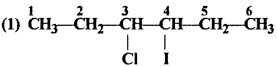 RBSE Solutions for Class 12 Chemistry Chapter 10 हैलोजेन व्युत्पन्न image 130
