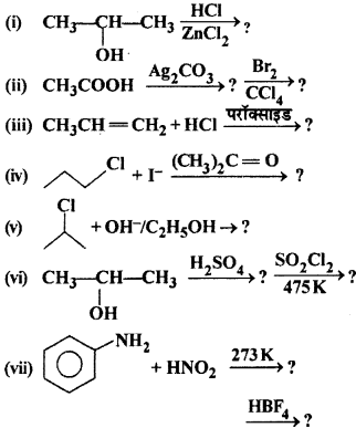 RBSE Solutions for Class 12 Chemistry Chapter 10 हैलोजेन व्युत्पन्न image 148