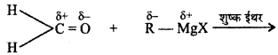 RBSE Solutions for Class 12 Chemistry Chapter 11 1