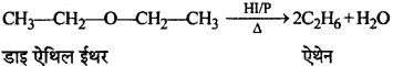 RBSE Solutions for Class 12 Chemistry Chapter 11 ऑक्सीजन युक्त क्रियात्मक समूह वाले यौगिक (भाग-1) image 35