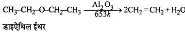 RBSE Solutions for Class 12 Chemistry Chapter 11 ऑक्सीजन युक्त क्रियात्मक समूह वाले यौगिक (भाग-1) image 38