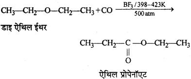RBSE Solutions for Class 12 Chemistry Chapter 11 ऑक्सीजन युक्त क्रियात्मक समूह वाले यौगिक (भाग-1) image 39