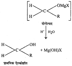 RBSE Solutions for Class 12 Chemistry Chapter 11 ऑक्सीजन युक्त क्रियात्मक समूह वाले यौगिक (भाग-1) image 4