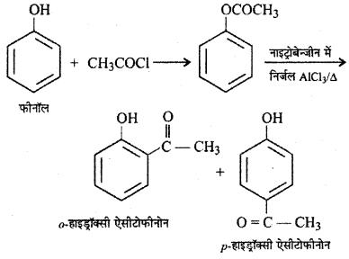 RBSE Solutions for Class 12 Chemistry Chapter 11 ऑक्सीजन युक्त क्रियात्मक समूह वाले यौगिक (भाग-1) image 5