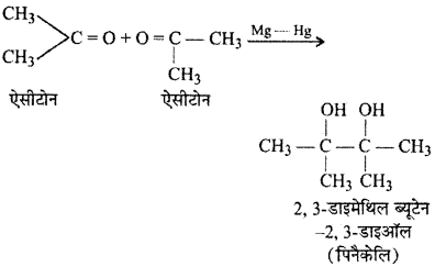 RBSE Solutions for Class 12 Chemistry Chapter 12 ऑक्सीजन युक्त क्रियात्मक समूह वाले यौगिक (भाग-2) image 13