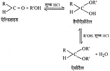 RBSE Solutions for Class 12 Chemistry Chapter 12 ऑक्सीजन युक्त क्रियात्मक समूह वाले यौगिक (भाग-2) image 26