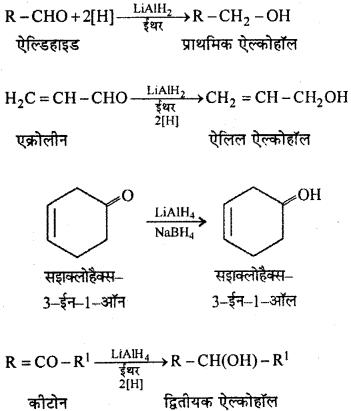 RBSE Solutions for Class 12 Chemistry Chapter 12 ऑक्सीजन युक्त क्रियात्मक समूह वाले यौगिक (भाग-2) image 29