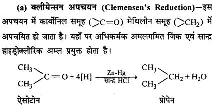 RBSE Solutions for Class 12 Chemistry Chapter 12 ऑक्सीजन युक्त क्रियात्मक समूह वाले यौगिक (भाग-2) image 31
