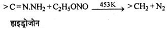 RBSE Solutions for Class 12 Chemistry Chapter 12 ऑक्सीजन युक्त क्रियात्मक समूह वाले यौगिक (भाग-2) image 33