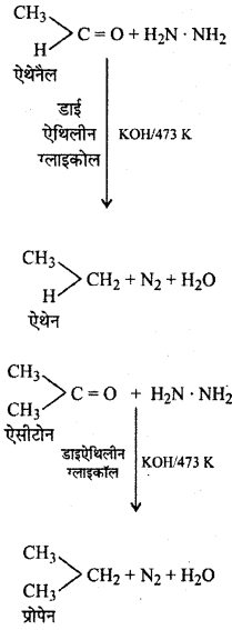 RBSE Solutions for Class 12 Chemistry Chapter 12 ऑक्सीजन युक्त क्रियात्मक समूह वाले यौगिक (भाग-2) image 34