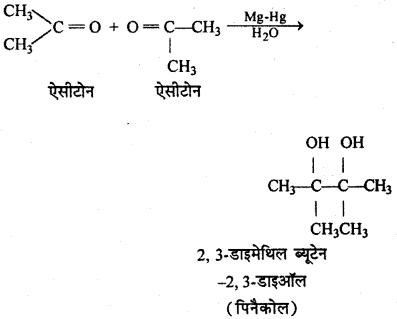 RBSE Solutions for Class 12 Chemistry Chapter 12 ऑक्सीजन युक्त क्रियात्मक समूह वाले यौगिक (भाग-2) image 35