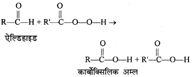 RBSE Solutions for Class 12 Chemistry Chapter 12 ऑक्सीजन युक्त क्रियात्मक समूह वाले यौगिक (भाग-2) image 36