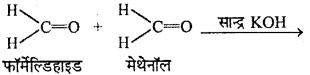 RBSE Solutions for Class 12 Chemistry Chapter 12 ऑक्सीजन युक्त क्रियात्मक समूह वाले यौगिक (भाग-2) image 37