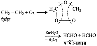 RBSE Solutions for Class 12 Chemistry Chapter 12 ऑक्सीजन युक्त क्रियात्मक समूह वाले यौगिक (भाग-2) image 3