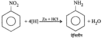 RBSE Solutions for Class 12 Chemistry Chapter 13 नाइट्रोजन युक्त क्रियात्मक समूह वाले कार्बनिक यौगिक image 5