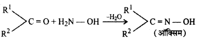 RBSE Solutions for Class 12 Chemistry Chapter 16 त्रिविम रसायन image 15