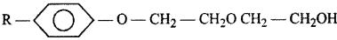 RBSE Solutions for Class 12 Chemistry Chapter 17 दैनिक जीवन में रसायन image 35