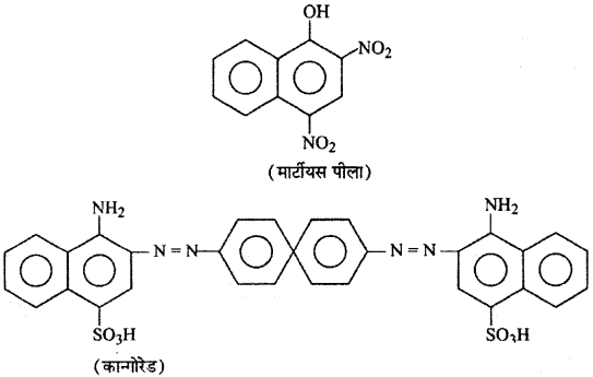 RBSE Solutions for Class 12 Chemistry Chapter 17 दैनिक जीवन में रसायन image 42
